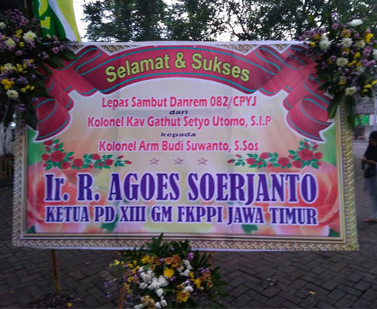 Bunga Papan Ucapan Selamat 005)